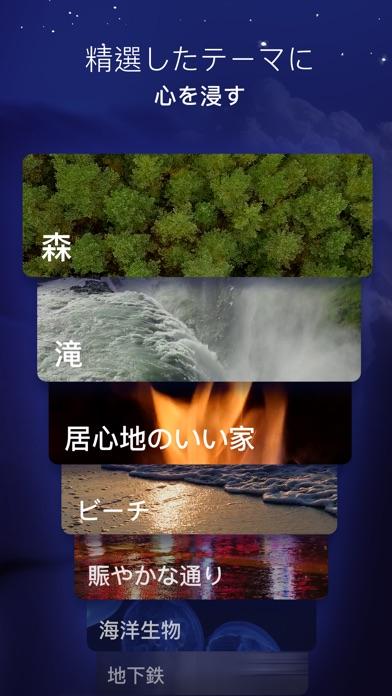 http://is1.mzstatic.com/image/thumb/Purple128/v4/cb/83/06/cb8306c0-0007-6099-a2d8-9e996695493c/source/392x696bb.jpg