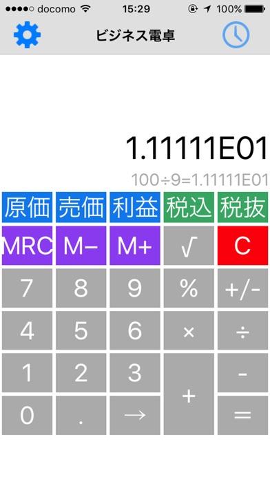 http://is1.mzstatic.com/image/thumb/Purple128/v4/cb/ab/c2/cbabc205-b13e-0c5c-5e11-a7b651c7d8aa/source/392x696bb.jpg