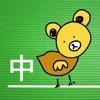 Libro de frases chino sin cone