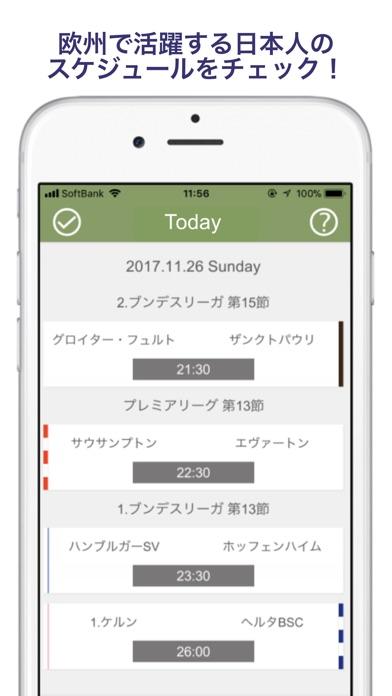 Screenshot for JPFoot in Brazil App Store