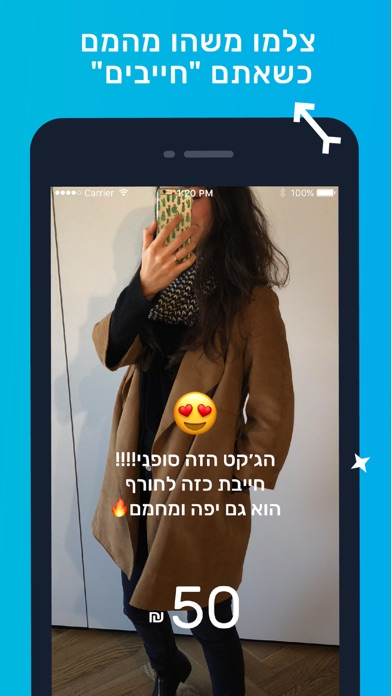 leumi.me Screenshot 3