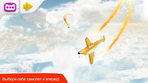 Build and Play - Planes Screenshot