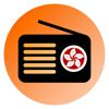 HK Radio 香港收音機 - Cantonese Chinese Radio Programs
