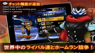 ホームランバトル2 PLUS screenshot1