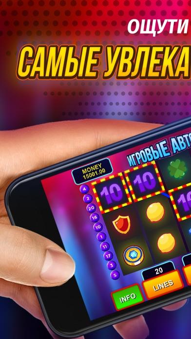 Игровые аппараты iphone игровые автоматы заволгой