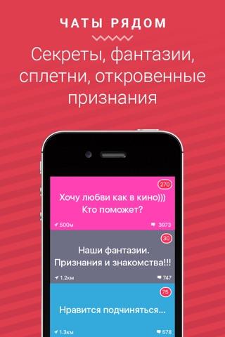 privatniy-chat-dlya-vzroslih-lesbiyanki-studentki-tseluyutsya-video