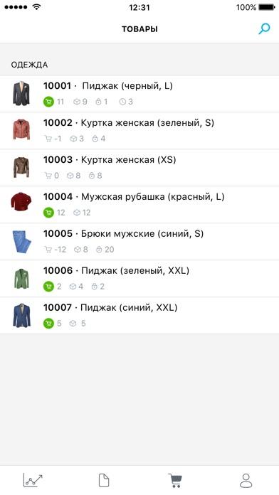МойCкладСкриншоты 2