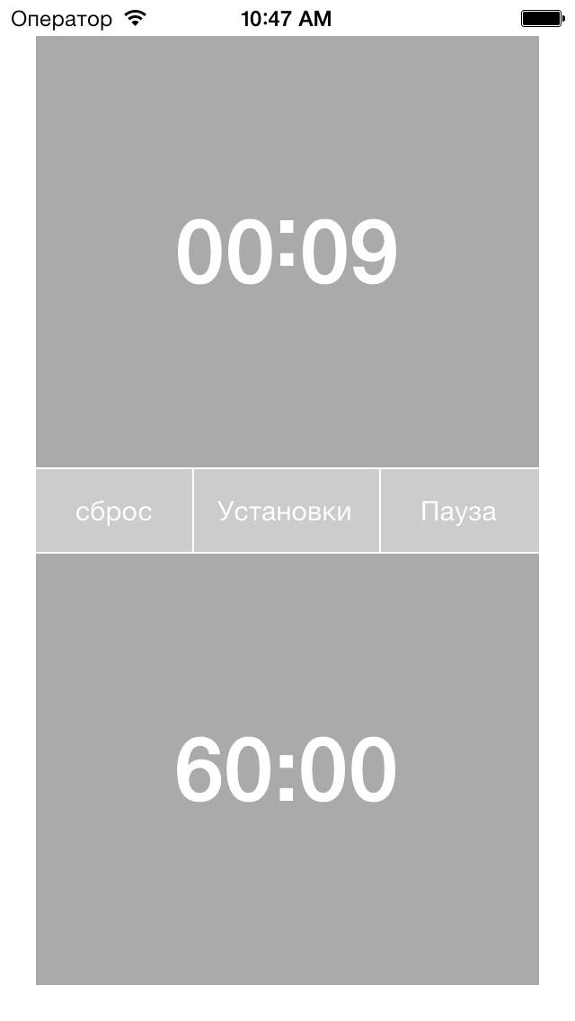 Шахматные часы RapZap Скриншоты3