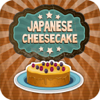 cooking japanese cheesecake
