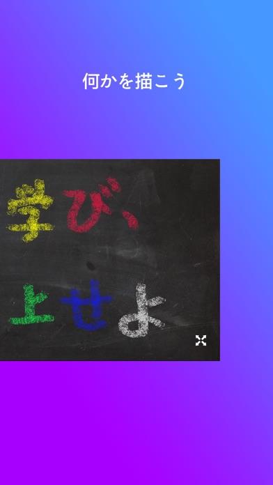 http://is1.mzstatic.com/image/thumb/Purple128/v4/e5/a6/ce/e5a6ce69-4333-aa1b-59c8-efb5cf0ef443/source/392x696bb.jpg