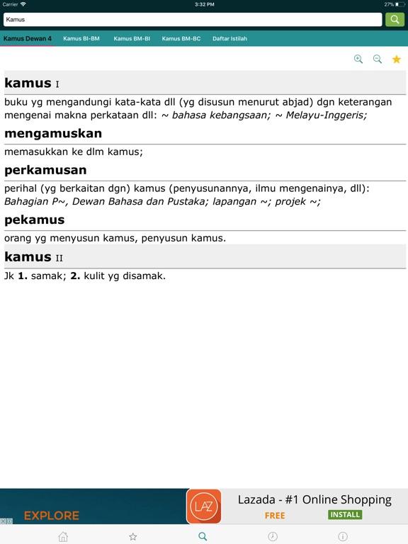 Kamus Pro 2012截图2