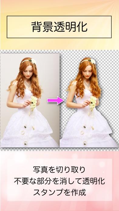 http://is1.mzstatic.com/image/thumb/Purple128/v4/e9/07/3f/e9073f80-a72c-6288-63f2-f77eee7d69c9/source/392x696bb.jpg