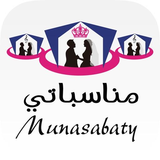 مناسباتي – Munasabaty
