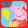 Peppa Pig: 佩佩豬的聯歡會