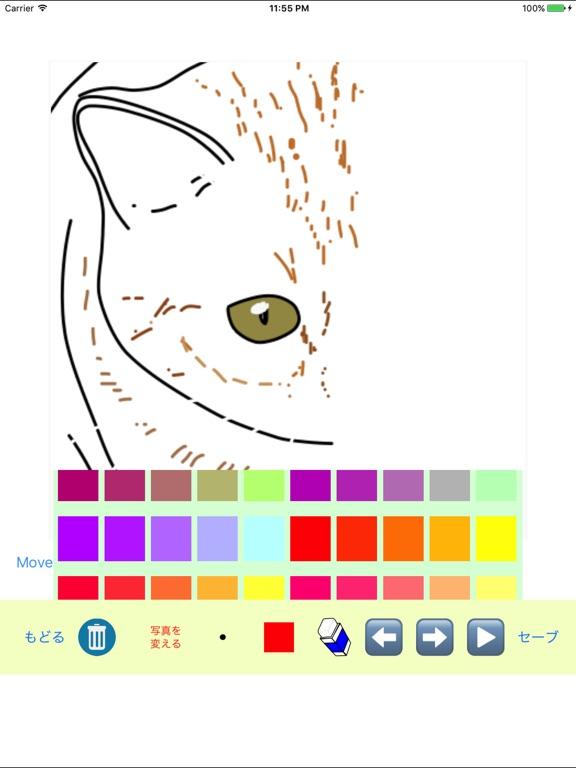 http://is1.mzstatic.com/image/thumb/Purple128/v4/ec/71/5e/ec715e99-1d2a-d521-c6e7-c28b6c5b947d/source/576x768bb.jpg