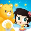 Bilingual Children's Enterprises, Inc. - Care Bears & Amigos in NYC  artwork