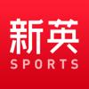 新英体育-英超比赛直播
