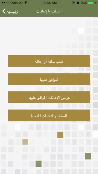 جامعة المجمعةلقطة شاشة3