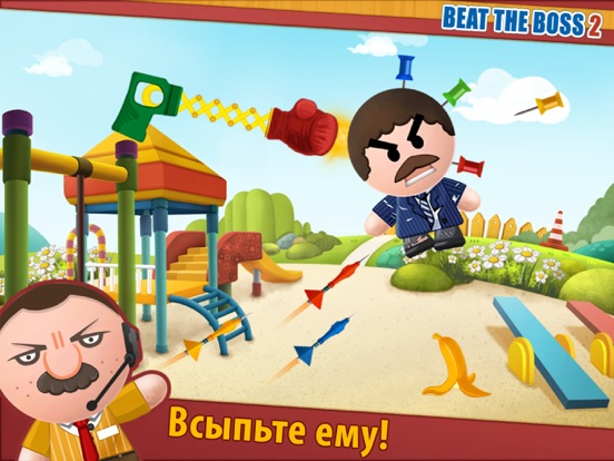 Beat the Boss 2 для iPad