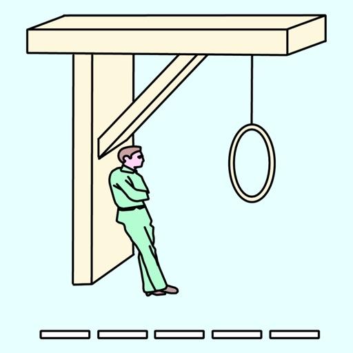 L'Impiccato Nuovo