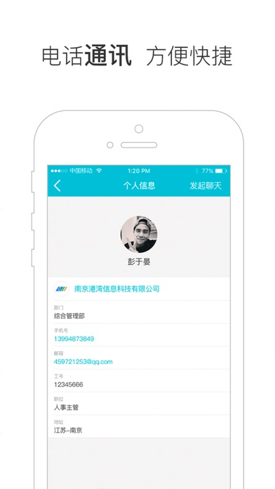 http://is1.mzstatic.com/image/thumb/Purple128/v4/f9/63/68/f96368b7-14fa-ea81-b842-78e3b10b2fb8/source/392x696bb.jpg