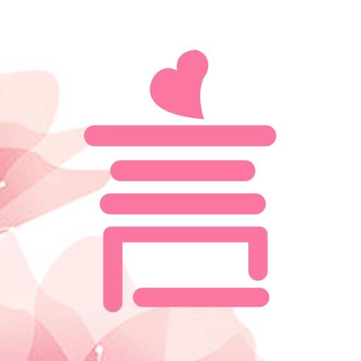 言情控-精选全本小说阅读器