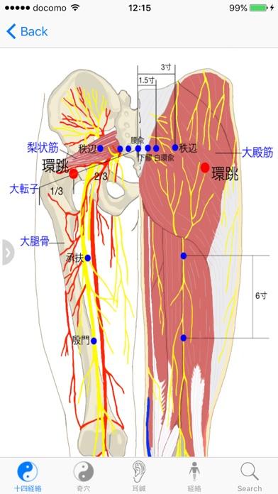 http://is1.mzstatic.com/image/thumb/Purple128/v4/fc/09/07/fc090796-4f6f-718a-16d8-243f4d297b83/source/392x696bb.jpg