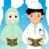 تعليم القرآن الكريم المعلم - قصار السور