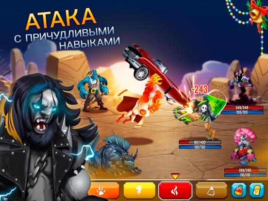 Monster Legends для iPad