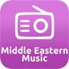 Middle Eastern Music Radio Stations youtube