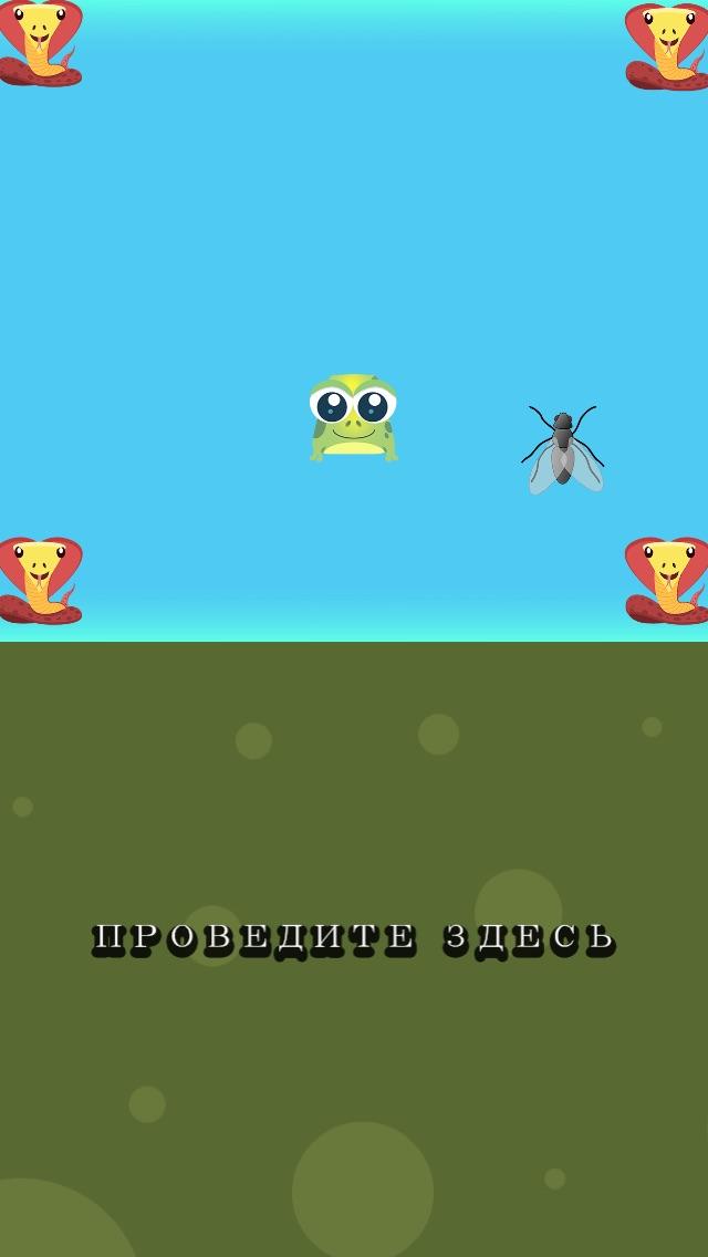 Не Позволяйте Лягушки Умирают - Потрясающая скорость ловушку увернуться игрыСкриншоты 2