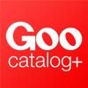 Gooクルマカタログ+ 自動車(国産車・輸入車)の情報満載!