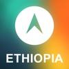 Ethiopia Offline GPS : Car Navigation