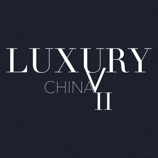 LUXURY VII CHINA