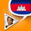 Dictionnaire video Khmer - Traduire, Apprendre et Parler