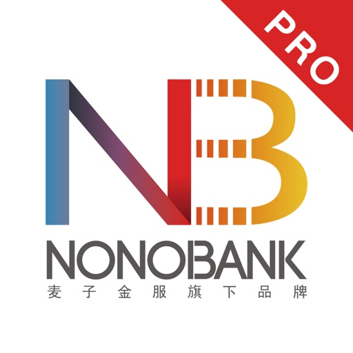 诺诺镑客PRO版—轻松理财、稳健投资(靠谱的金融理财投资平台)