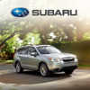 Subaru Forester 2016 Guided Tour