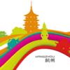 2016自助游杭州旅游景点全攻略 - 寻味江南,杭州城市旅行!