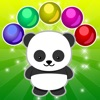 Panda Ball Bubble Pop Wrap Shooter - Free Popping Bubbles Puzzle Game