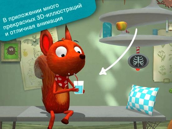 Скачать Игру Лисенок Ветеринар На Компьютер - фото 2