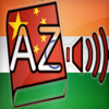 Audiodict Hindi Chinese Dictionary Audio Pro Wiki