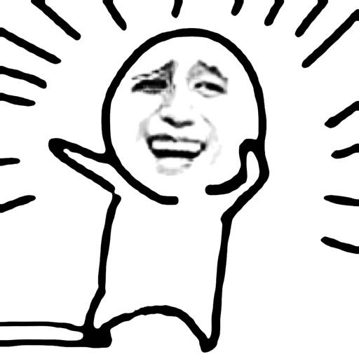 金馆长2016表情包大全 for 微信,QQ