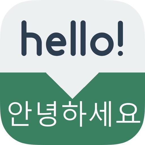 how to speak korean phrases