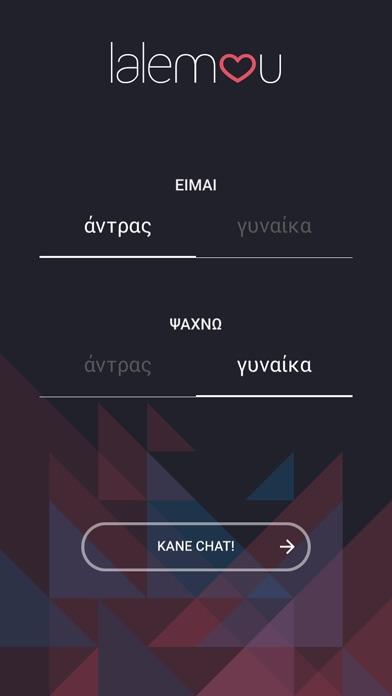 lalemou - Chat Ανώνυμα Screenshot on iOS