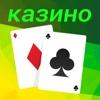 Мобильный Покер - Бесплатные азартные игры и Мировой серии покера icon