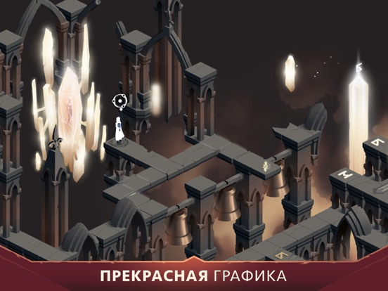 Ghosts of Memories Screenshot