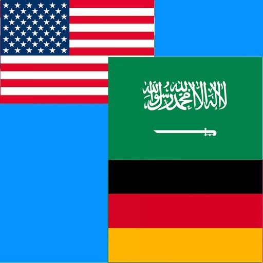 Arabic to German Translator - German to Arabic Language Translation and Dictionary - المترجم الألماني العربية - العربية الألمانية لغة الترجمة وقاموس
