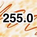 Subnet Plus - Subnet Calculator icon