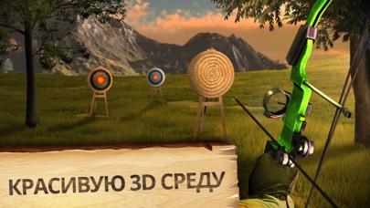 Стрельба из лука: без рекламыСкриншоты 2