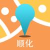顺化中文离线地图-越南离线旅游地图支持步行自行车模式